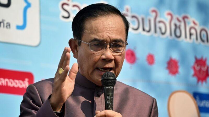 泰總理非法住陸軍館舍 法院若宣判違法將下台