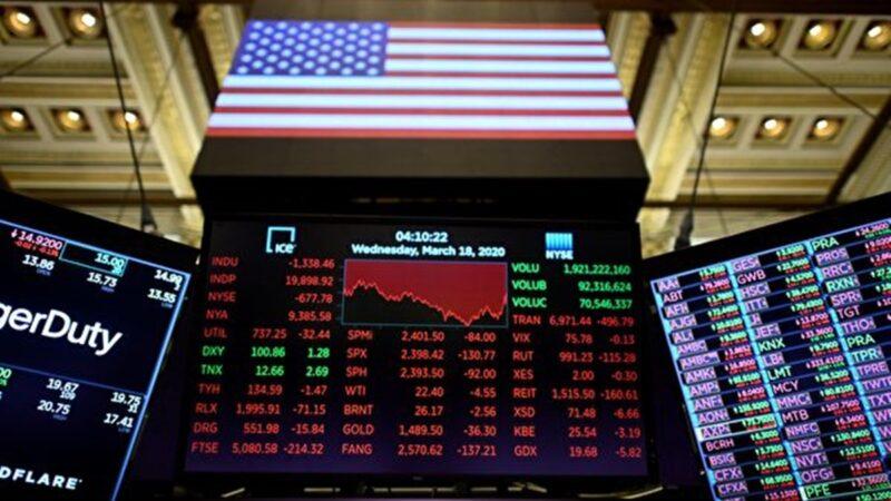 美凍結中概股上市 SEC:中企需提供更多信息