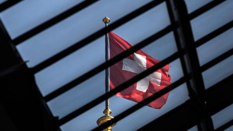 中瑞秘密协议曝光 瑞士允许中共特工前往调查中国人