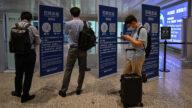 【禁聞】想監控全球?中共要外國人憑健康碼赴華