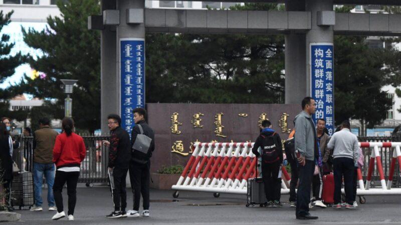 中共滅蒙語運動再加碼 小學三年級以上全漢語教學
