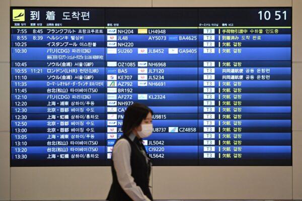 日本疫情日增再创新高 28日起暂停全球新入境申请