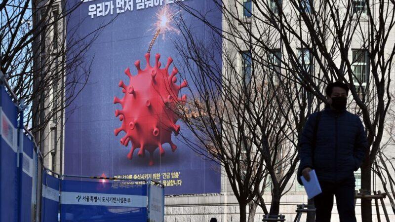 韩连两日逾600例确诊 首尔重症床位剩3张