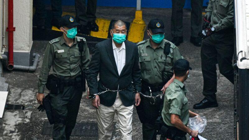 黎智英交1千萬港幣獲保釋 「五不准」限制自由