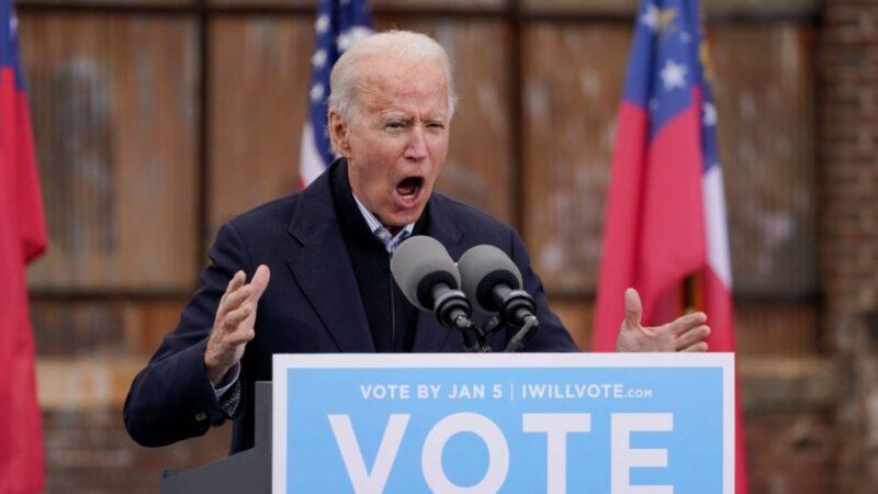 拜登乔州助选不见观众 说错候选人名字(视频)