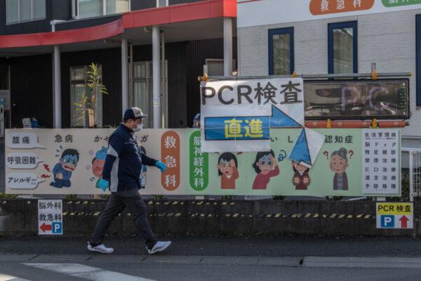 東京確診再創單日新高 日本疫情比谷歌AI預測還嚴峻