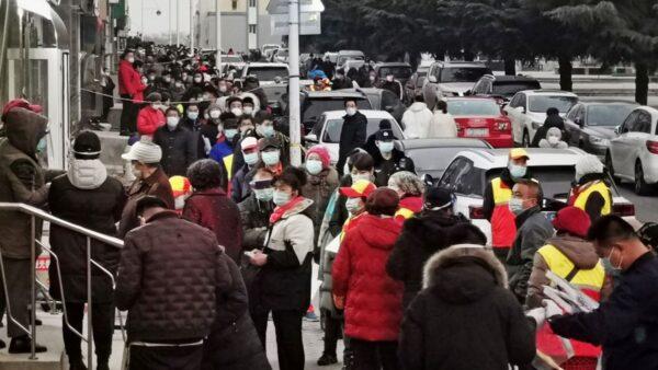 瀋陽多家醫院封停 民眾:一感染就是一家一家地得