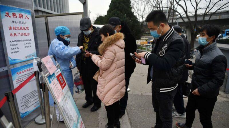 北京疫情陷恐慌 全面進入緊急狀態