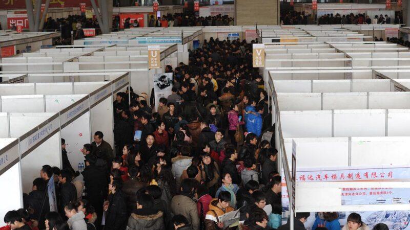 中國地產業百人搶一職 3支失業大軍規模超千萬