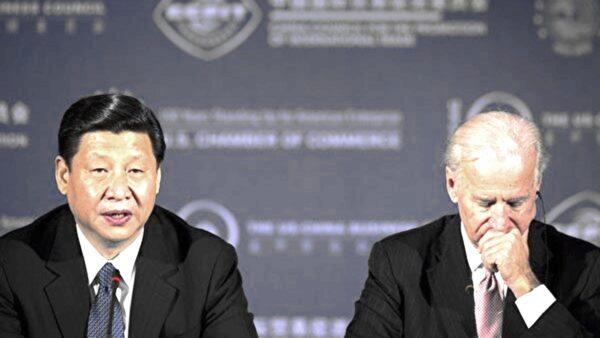 杨威:习近平继续施压拜登 美国准备好了吗?