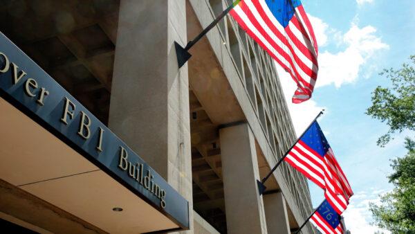 FBI警告全美恐爆武装抗议 川普宣布紧急状态