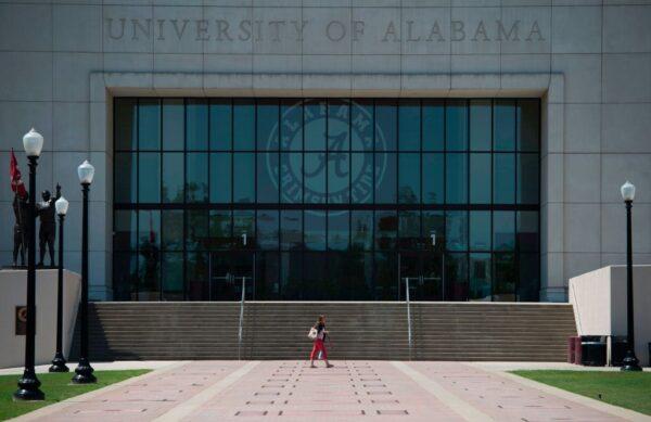 疑与石正丽联系 美国阿拉巴马大学遭教育部调查