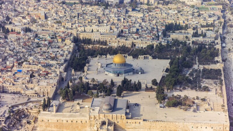 https://i.ntdtv.com/assets/uploads/2020/12/Jerusalem-20132-Aerial-Temple_Mount-south_exposure-800x450.jpg