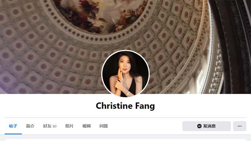 女間諜方芳臉書顯示或剛返美 網友猜測是否被抓