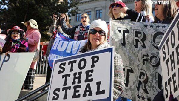 組圖:喬治亞州民眾挺川普 聽證會抗議選舉舞弊