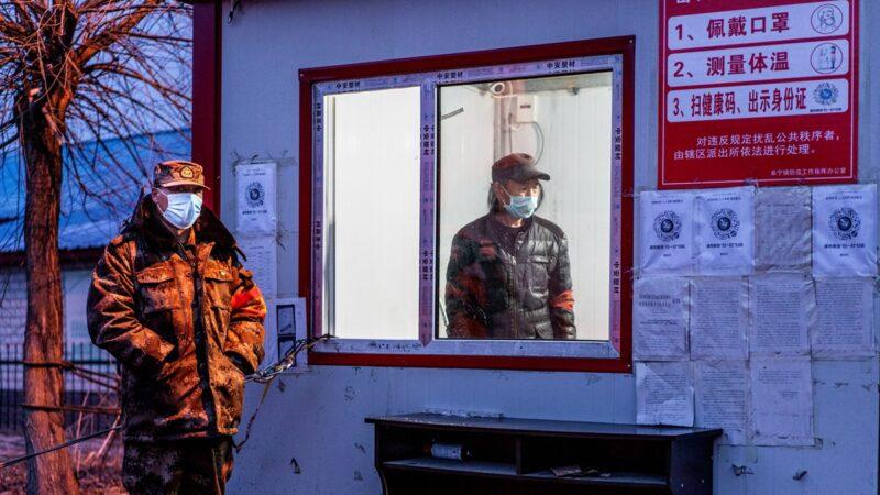 中国多地疫情爆发 黑省东宁封城 人车禁离开(视频)