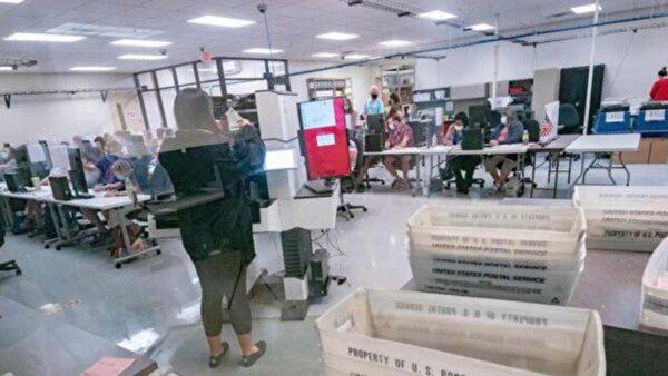 亞利桑那州選舉人員:親見投票機把川普票轉拜登