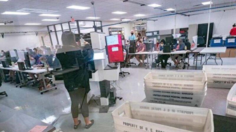 亚利桑那州选举人员:亲见投票机把川普票转拜登