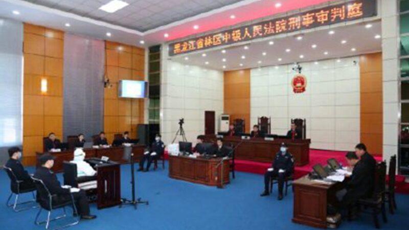 黑龍江男不服判決 刺死法官被判死刑