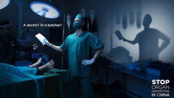 用藝術形式制止中共活摘器官 國際海報徵選落幕