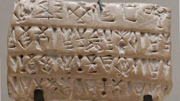 4000年前的神祕語言被破譯 揭祕遠古文明