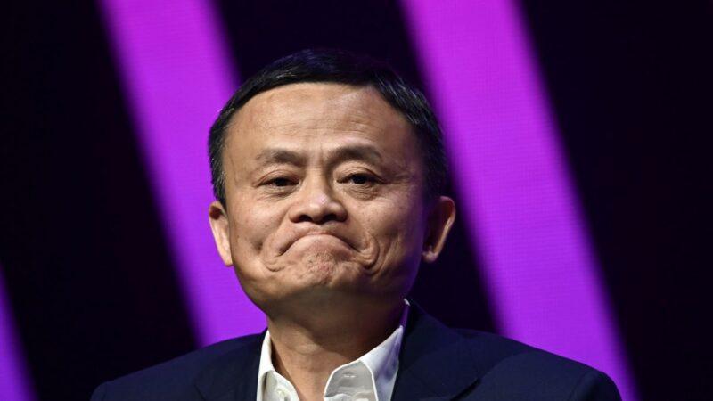 马云再陷舆论风暴 传10%股权无偿转让给官方