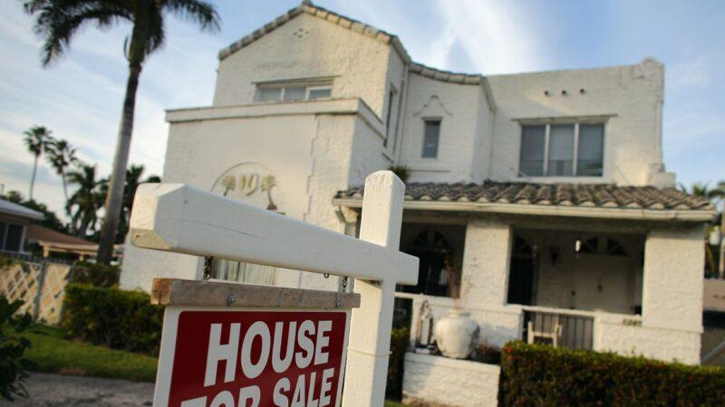 美2020年二手房銷量 創14年來新高
