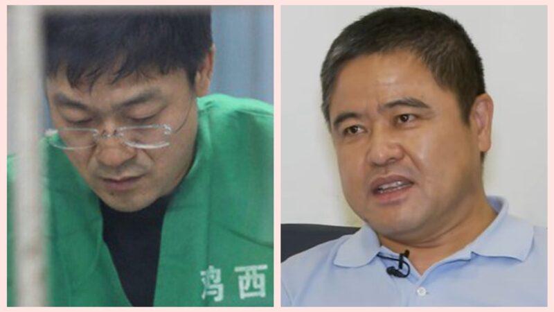 黑龍江官員「抗疫不力」 被重判10年惹議