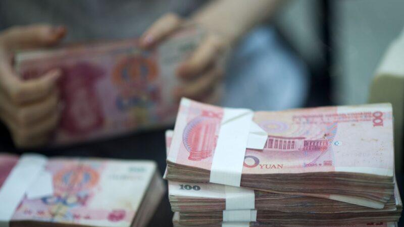 【2020經濟盤點之五】中共政府收入雙位數下滑