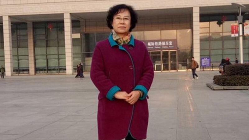 中國律師李昱函獲德法人權獎 曾參與709案辯護