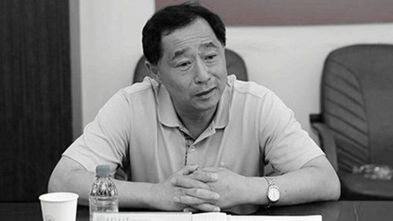 薄熙來搭檔劉國強被雙開 花巨資跑官買官被騙