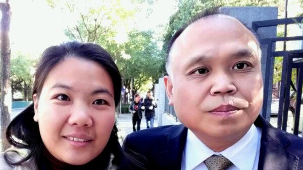 余文生與太太許艷視頻會面 被捕3年來首次