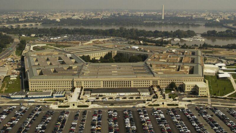 9家中企被美國防部列入黑名單 小米在列