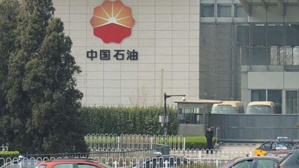 彭博:中共偷运百万桶委国石油 规避美国制裁