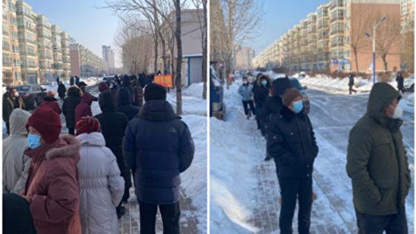 黑龙江疫情严峻官方隐瞒 网友担心突然封城