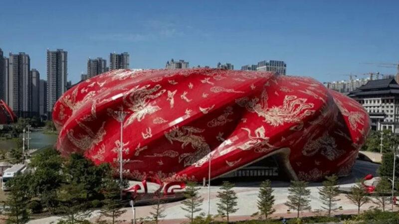 中国十大丑陋建筑评选出炉 网友:丑出新高度