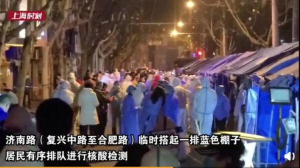 上海疫情加重 大动作封路检测画面曝光