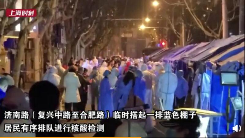 上海疫情加重 大動作封路檢測畫面曝光
