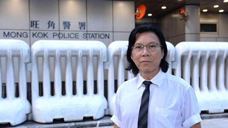 香港再现大抓捕 黄国桐律师等11人清晨被捕