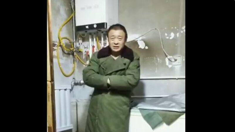 煤改氣版「可可托海牧羊人」 唱哭中國百姓(視頻)