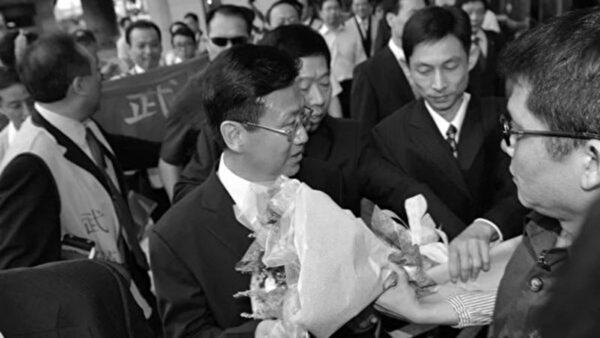 原湖北省副书记610头子杨松 在美国被举报