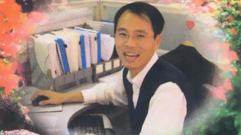 前济南监狱警察王风强坚修法轮功 被害离世