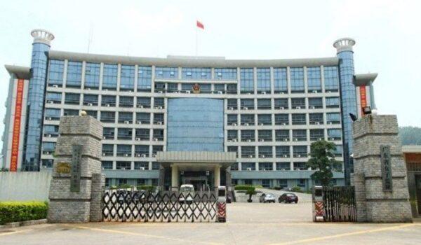 揭廣東省女子監獄骯髒變態的虐人暴行