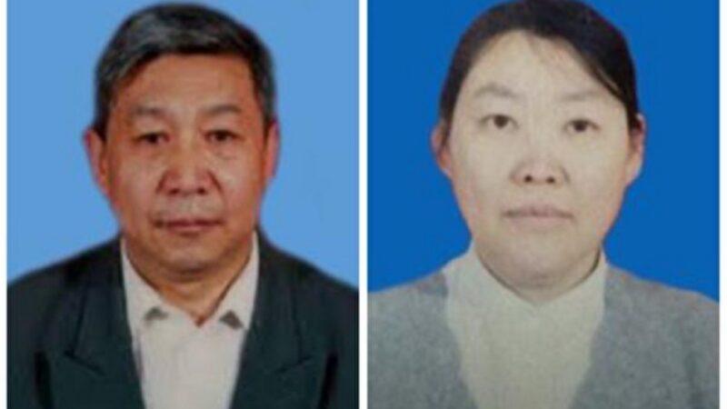 冤判10年罚10万 工程师刘嗣堂夫妇的遭遇