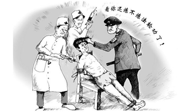 遭毒药迫害 四川法轮功学员被致疯致死
