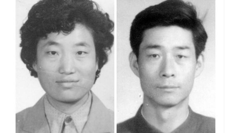 青海至少12位法輪功學員遭中共迫害離世