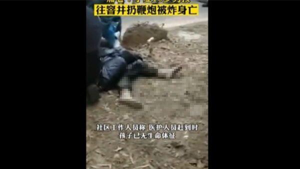 往窖井扔鞭炮 寧夏10歲男孩被炸飛5米重摔身亡