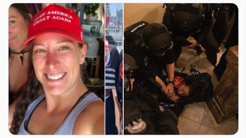 美国会中弹女身份曝光 冲突致4死 52人被捕(视频)