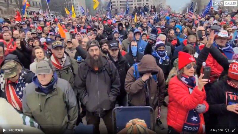 川普支持者5日华府祈祷 自由广场人山人海(视频)