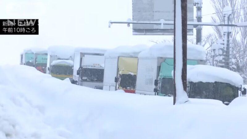 極強寒流影響 日本降雪釀11死數百人輕重傷